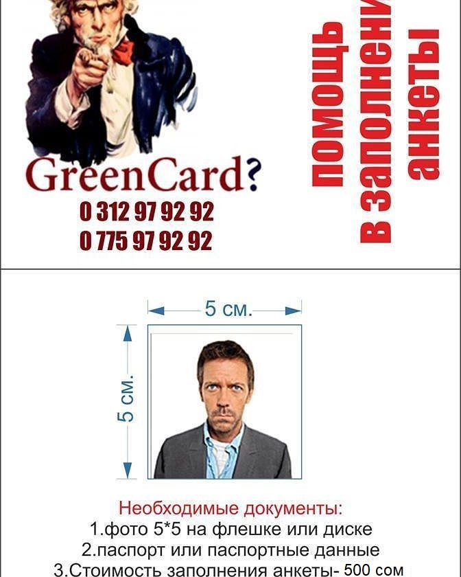 20799379_1293826914079860_4545773645059575389_n