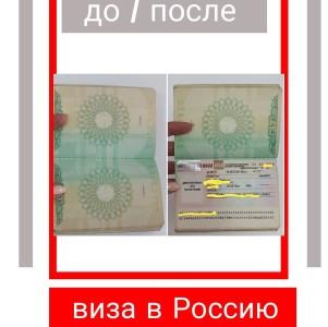 239294187_4040456162750241_29895787903265531_n